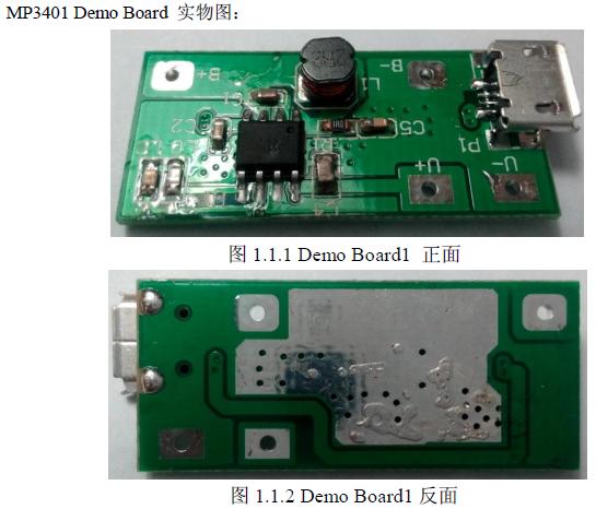 3401A移动电源芯片
